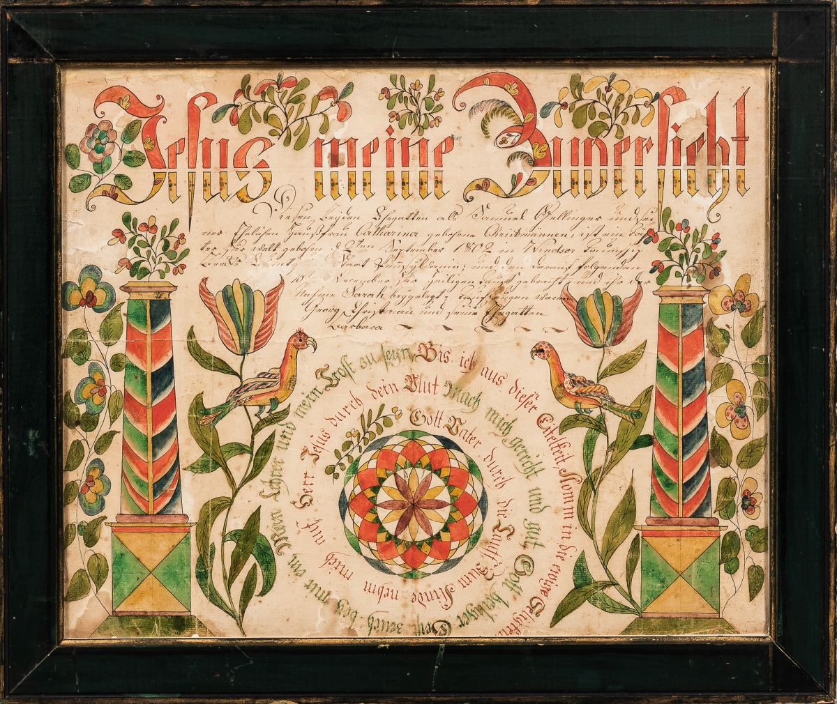 Birth and Baptismal Fraktur for Sarah Opellinger, Ehre Vater Artist, Berks County, Pennsylvania, c. 1802